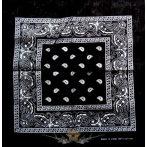 Kendő - Klasszik design, fekete-fehér. JVP.  vékony nyári vászon kendő