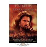 Az utolsó szamuráj (DVD).  (DVD)