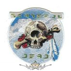 Grateful Dead -  Iron-On Patch Cyclops Skull Logo.   import zenekaros felvarró